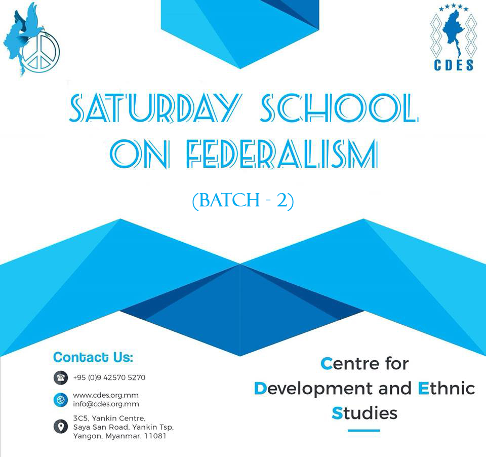 Saturday School on Federalism (Batch - 2)