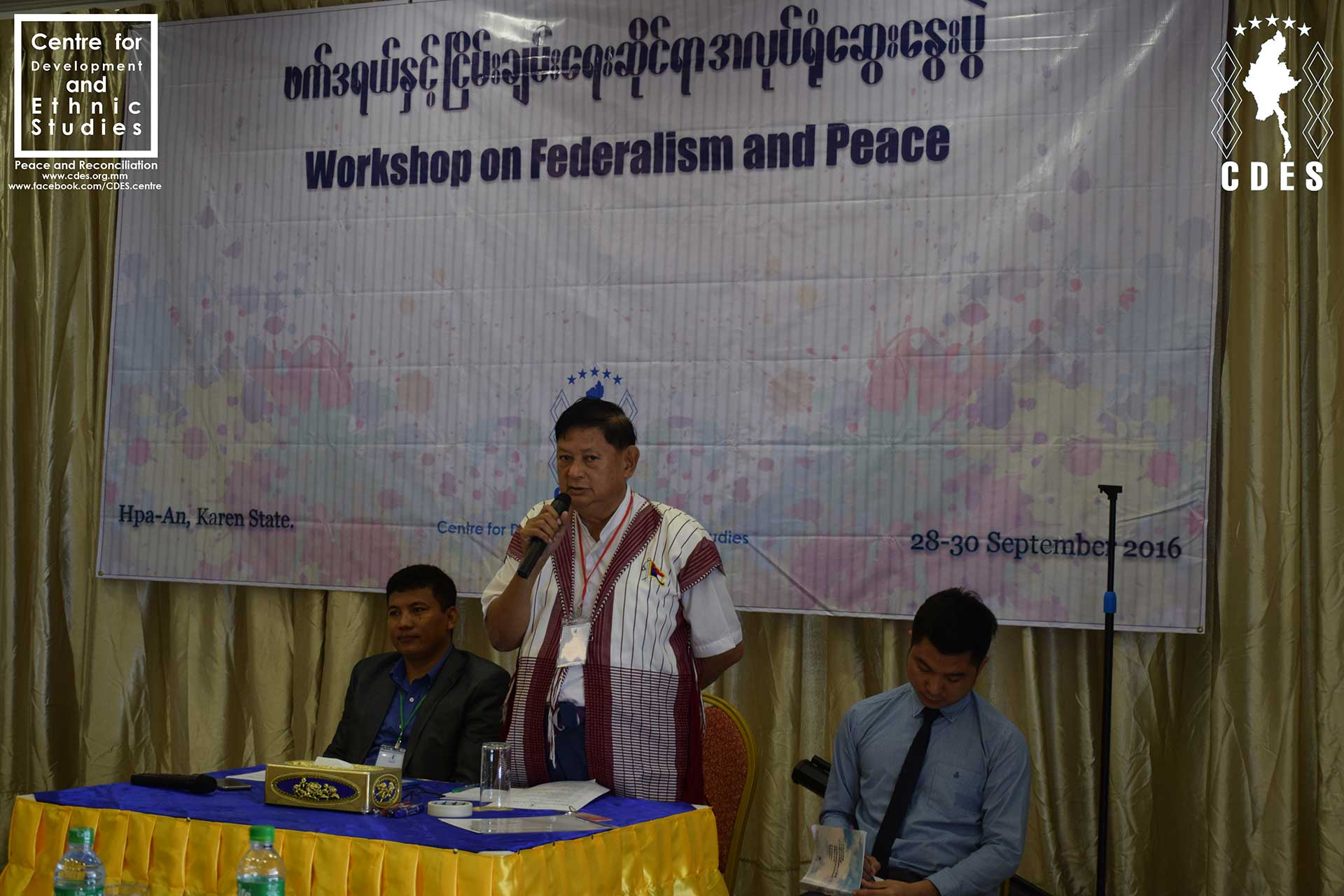 CDES gets lauded for federalism and peace workshop