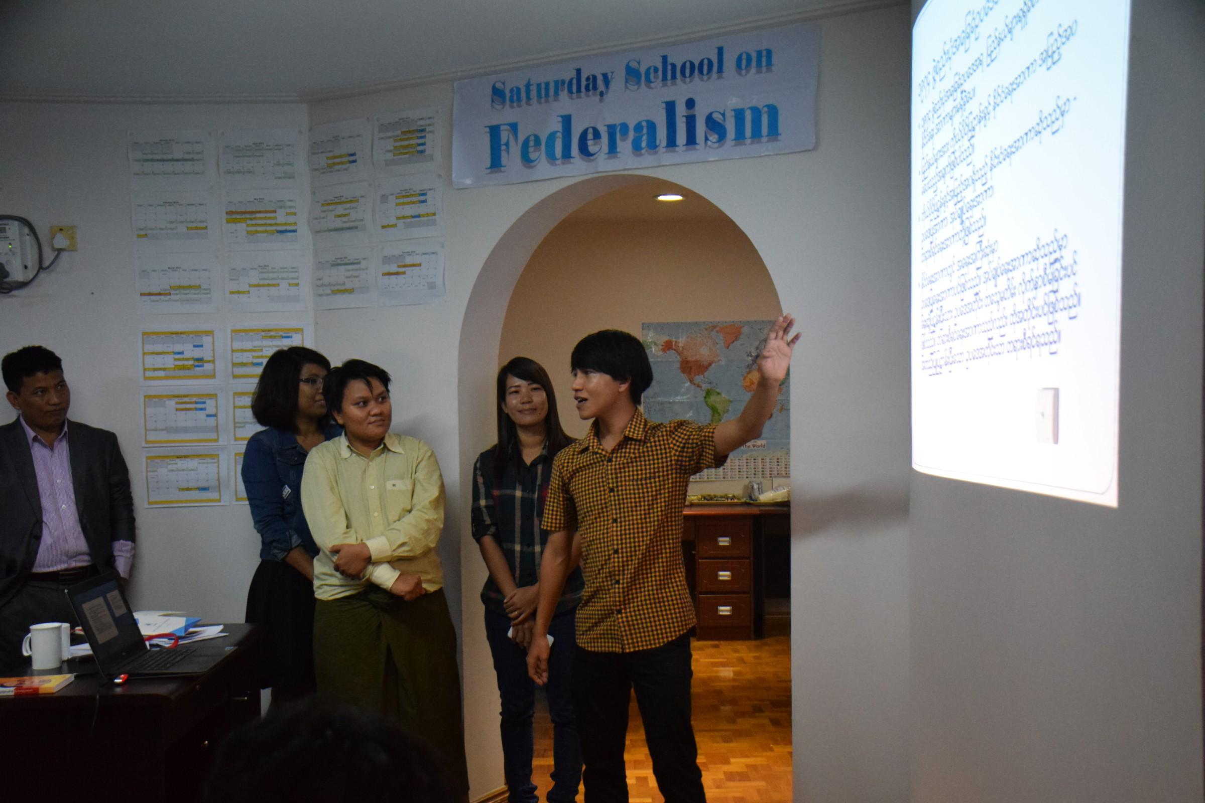 Saturday School of Federalism (Batch-2)