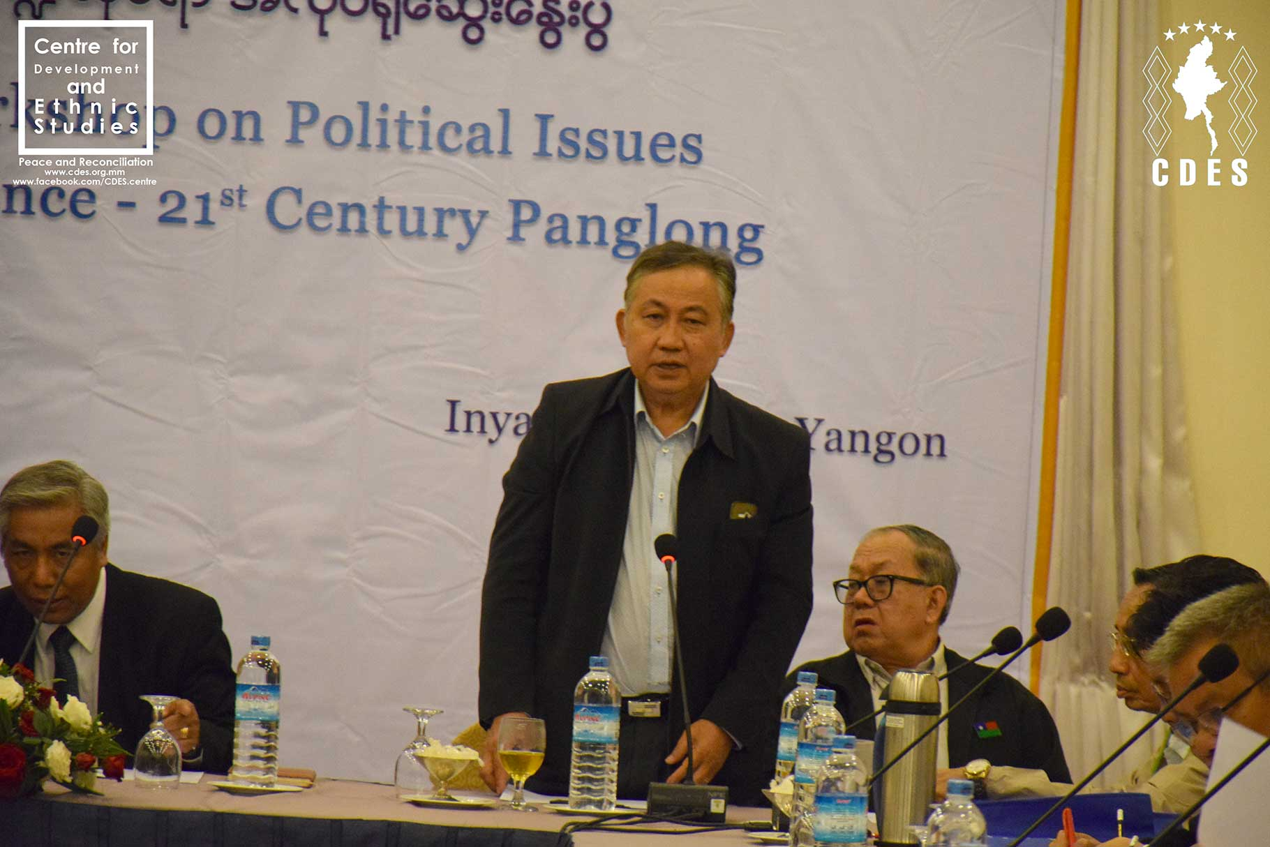 CDES gears up for 21st Century Panglong