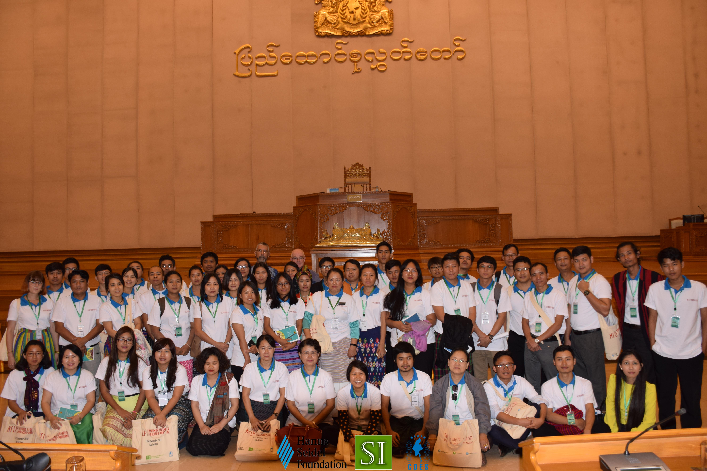 Myanmar Federalism Leadership Programme (2018)