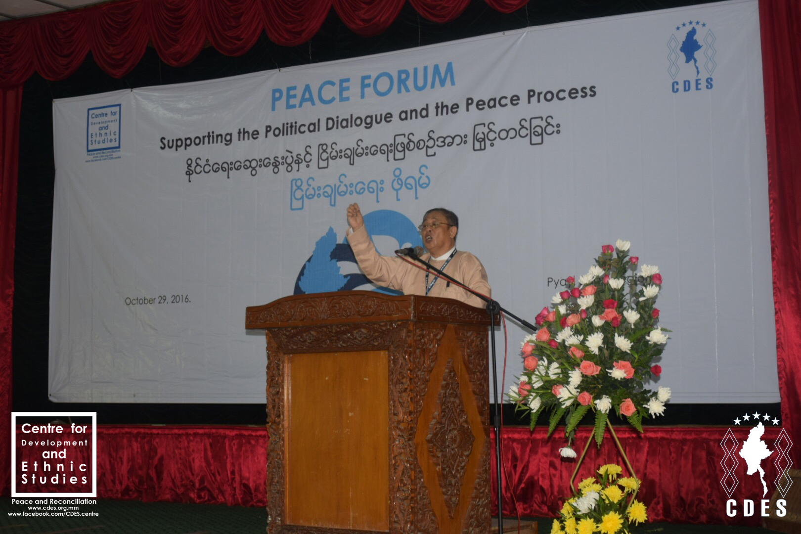 CDES holds Peace Forum in Bago Region.