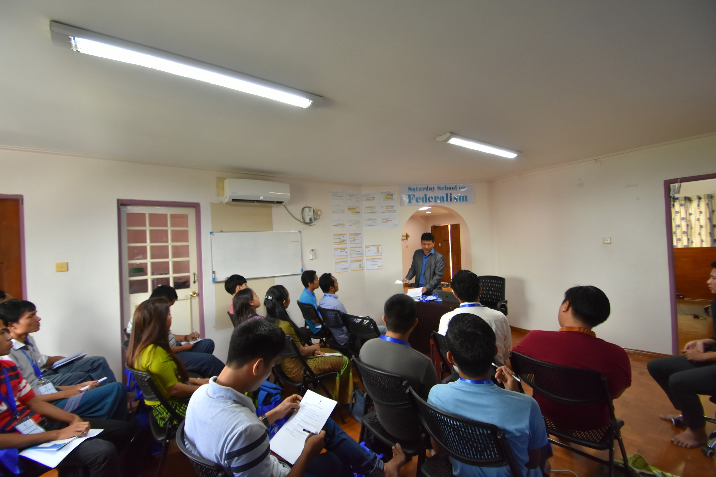 Saturday School of Federalism (Batch - 3)