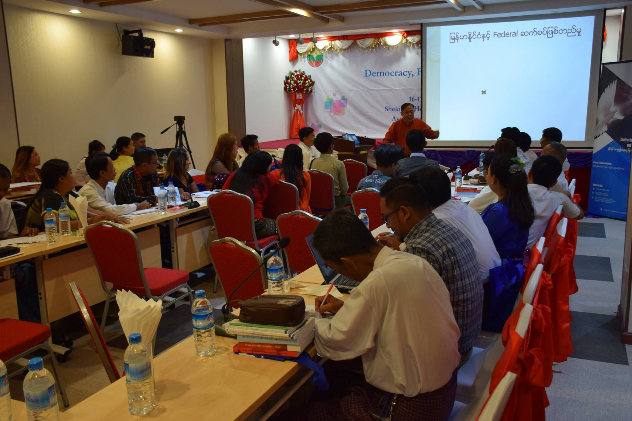 CDES conducted training for political and social actors in Ayeyarwady Region.