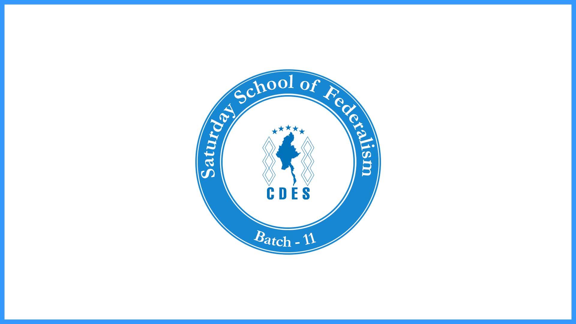 Saturday School of Federalism (Batch 11)