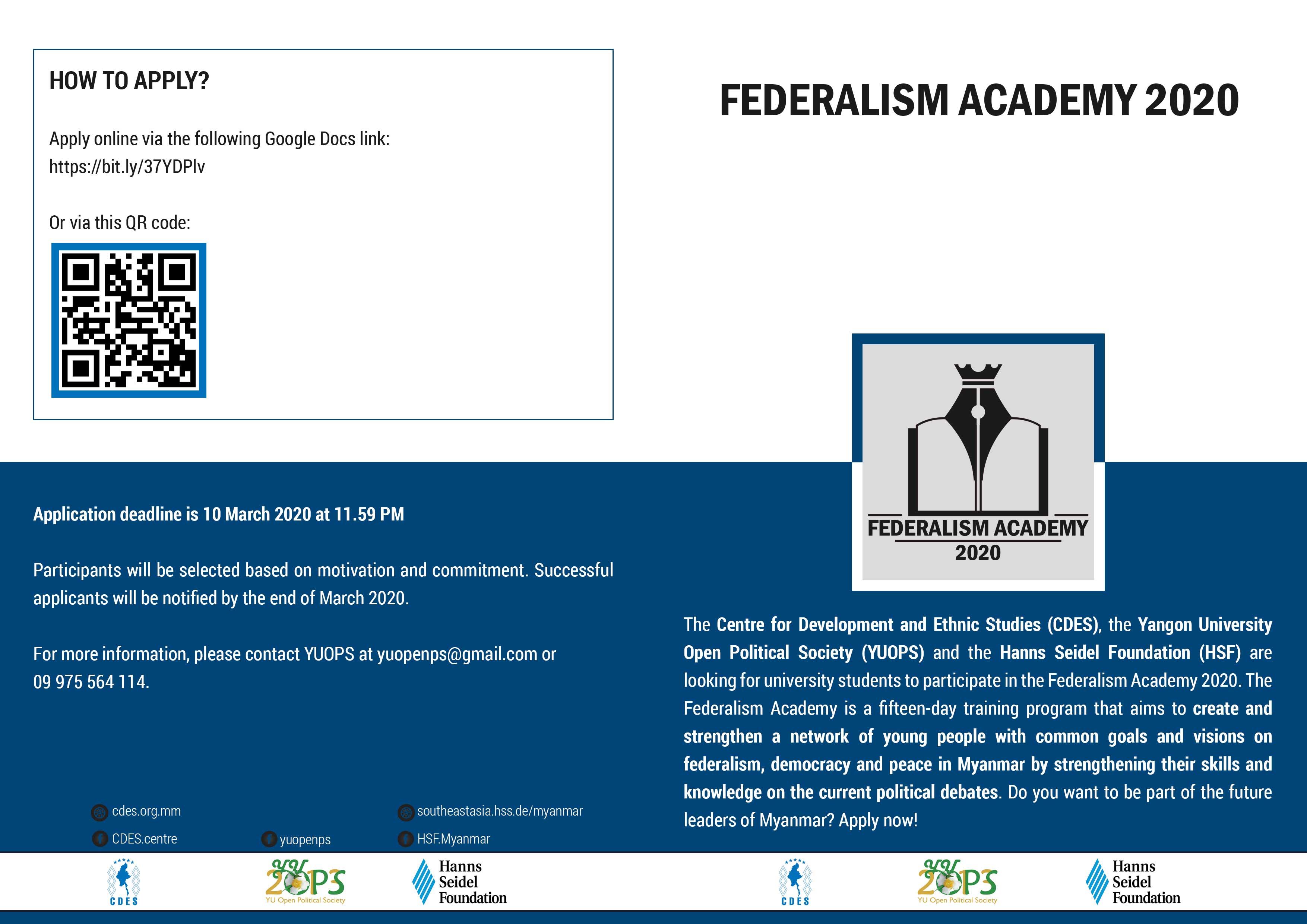 Federalism Academy
