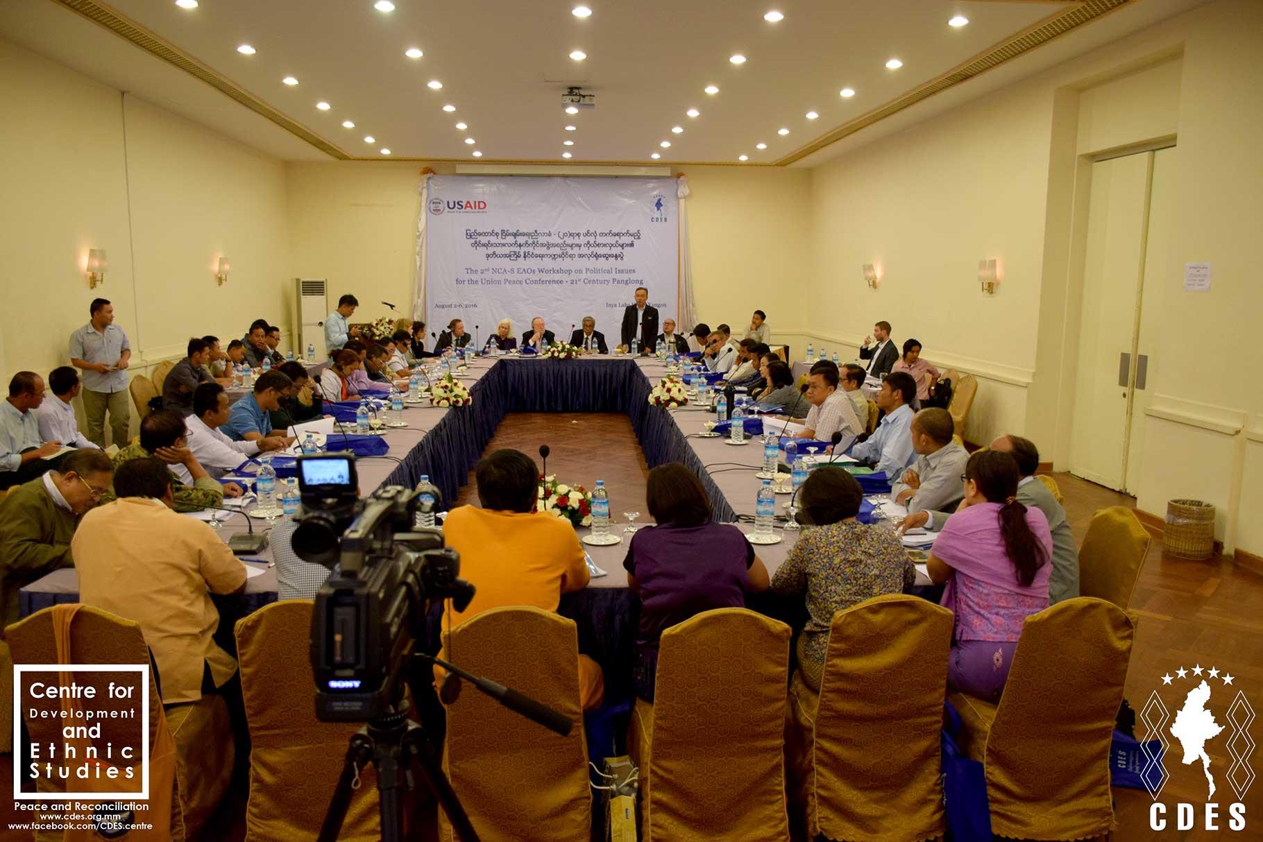 NCA-S EAOs' Political Workshop
