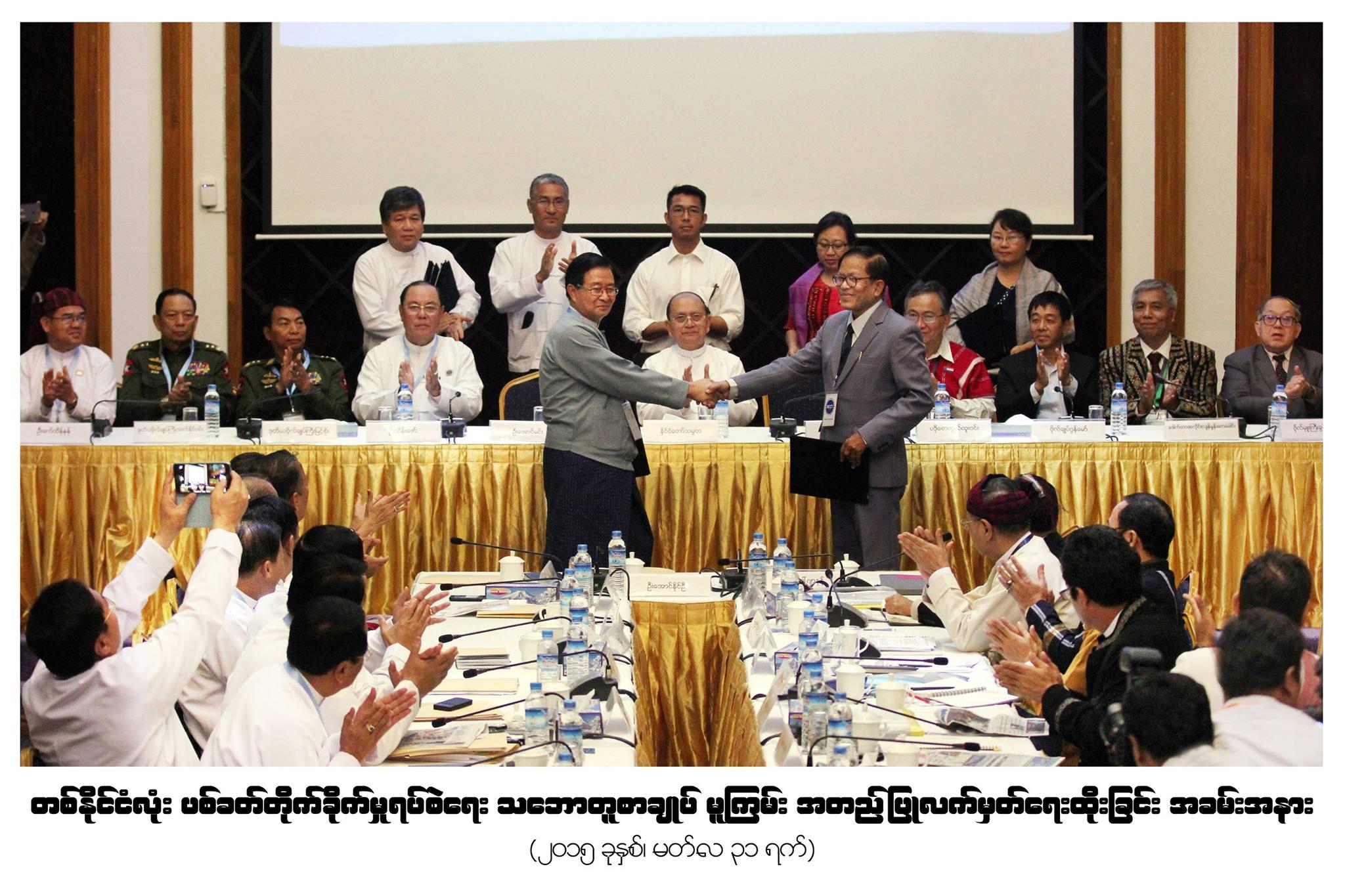 Signing NCA by NMSP & LDU