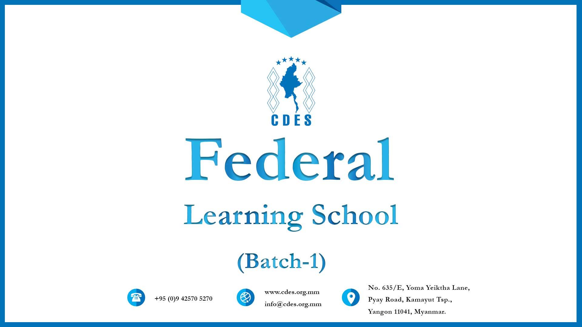Federal Learning School